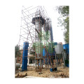 Specialist in Operation Vermiculite Expanded Furnace Plant