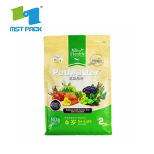 Flat Bottom Food Packaging Bags