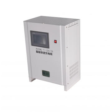 220V DC Emergency Power Supply Industrial Battery Charger