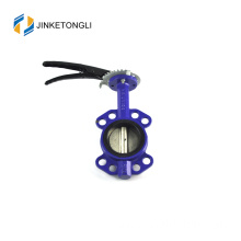 JKTLWD024 rubber seal ductile iron double butterfly valve