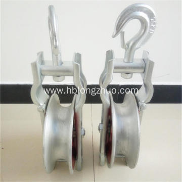 Nylon Pulley with Steel holder for Cable Construction
