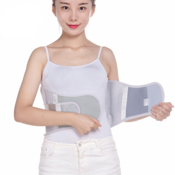 Fixed lumbar support strap