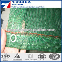 Monofilament Shade Cloth With Eyelets