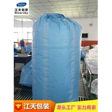 China Manufacturers for China Tonne Bags,Bulker Bags,Fibc Bulk Bags Supplier Large Plastic Bags Fibc For Storage supply to Botswana Exporter