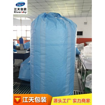 factory low price for Fibc Bulk Bags Large Plastic Bags Fibc For Storage supply to Bahamas Exporter