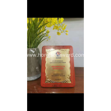 wooden plaque