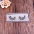 Private Label Mink Eyelashes Custom Package Box