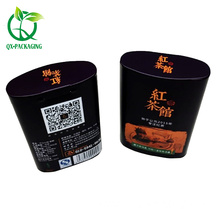 Hot selling customed red tea tin can
