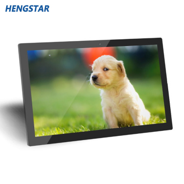 24 inch capacitive Sunlight Touch screen Monitor