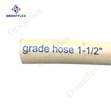 6 food grade suction food pipe 300 psi