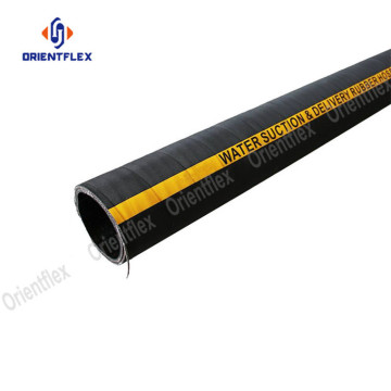 Rubber water suction and discharge hose