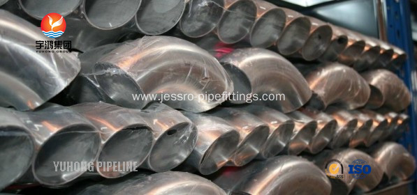Butt weld fittings SB366 Inconel800