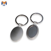 Metal stainless steel engraved logo blank keychain