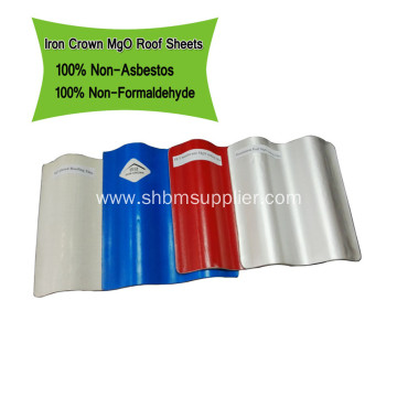 Ecological Heat-proof Anti-flame MgO Corrugated Roof Sheets