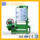 hot sales small oil press machine