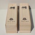 Wholesale customized gift packaging wooden wine box