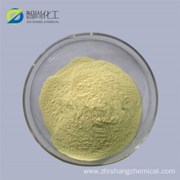 High quality Solvent Yellow 98 cas 12671-74-8