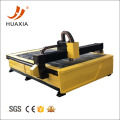 CNC table type plasma cutters cut aluminium