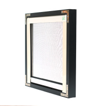 Retractable Screen window 160*160 Brown PVC Frame