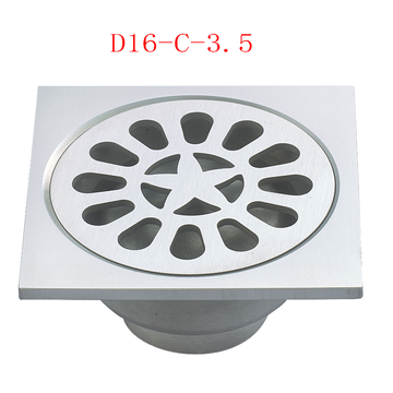 Square steel Bath Drain