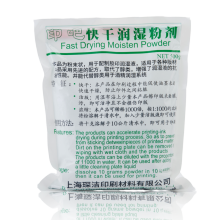 Fountain solution powder fast drying
