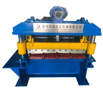 Trapezoidal Profile Roofing Making Machine
