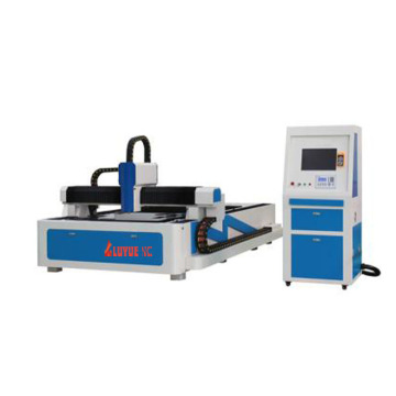 Exchange Table Fiber Laser Cutting Machine LuYue Laser