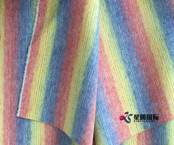 Rainbow Woolen Wool Fabric