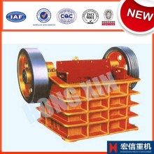 animal feed crusher and mixer