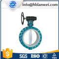 Best Sale Worm Gear Double Flange Butterfly Valve D341X-16