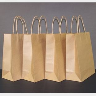 kraft bags with handle