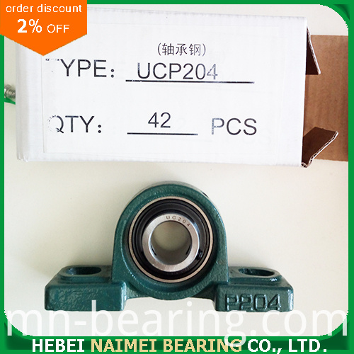 UCP204 Pillow Block Bearing