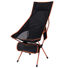 Portable High Back camping double folding chair