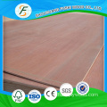 Best Quality Waterproof Commercial Plywood