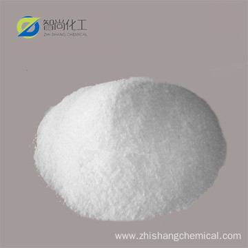 Flavouring agent CAS 121-33-5 Vanillin