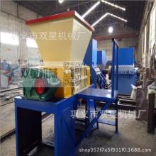 industrial aluminum iron scrap metal shredder