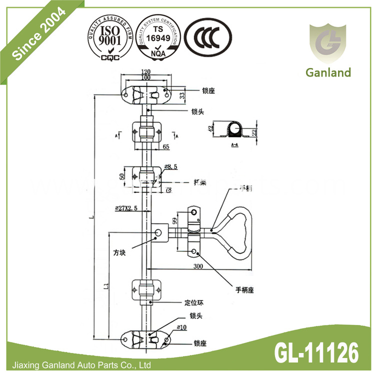 Door Lock Set specification GL-11126