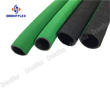1 1/4in rubber water suction and delivery hose