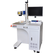 Low Power Consumption Laser Marking Machine