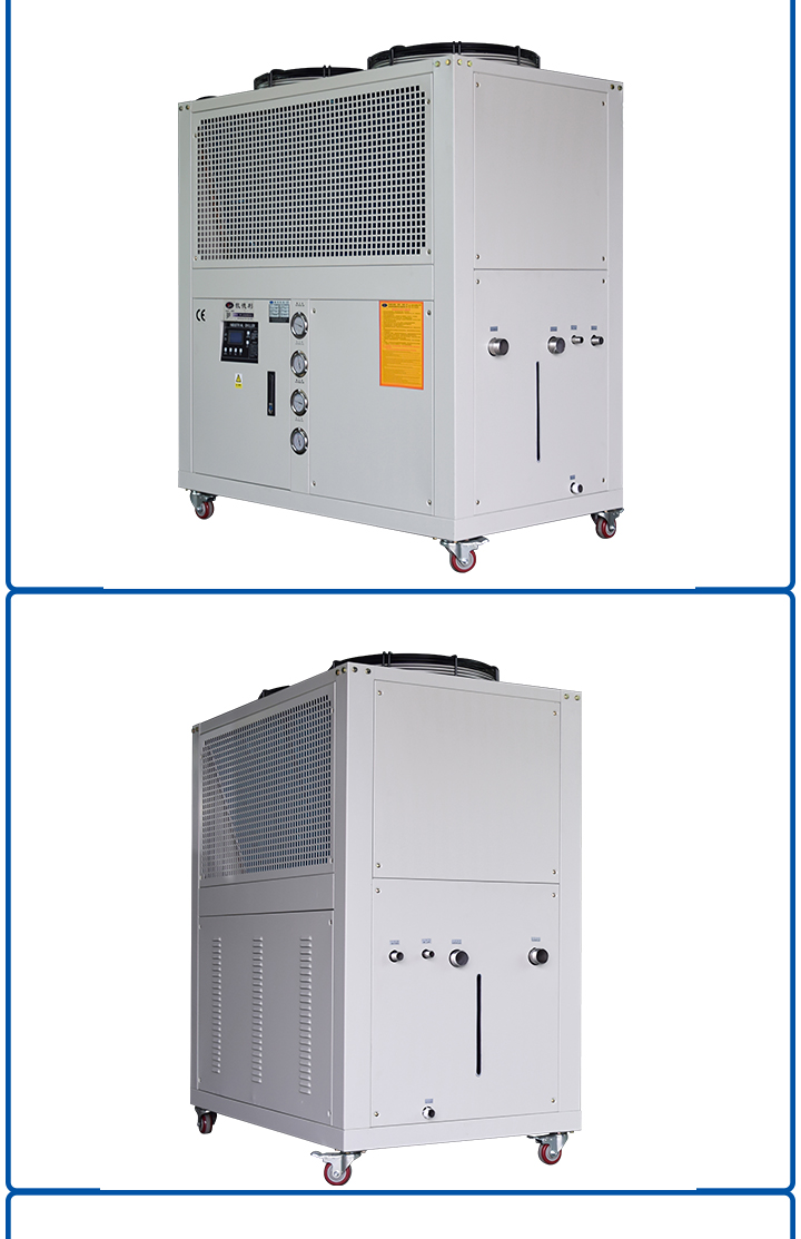 Industrial air-cooled chillers (2)