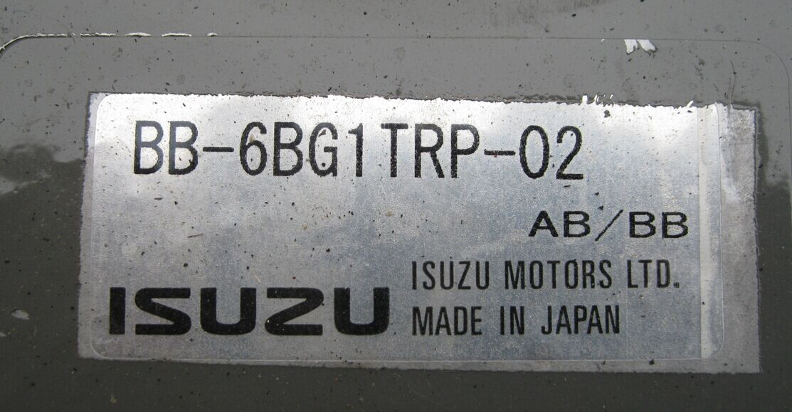 Isuzu Engine model