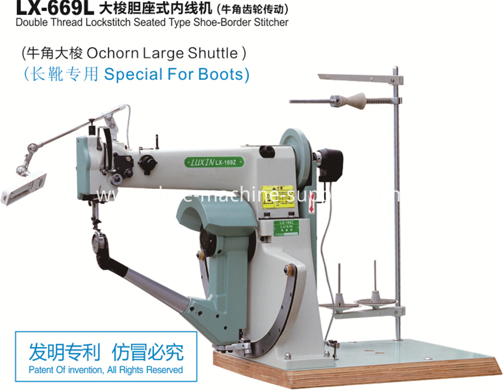 Industrial Sewing Machine Online Shopping