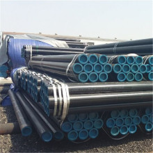 SCH 40 71mm seamless steel pipe