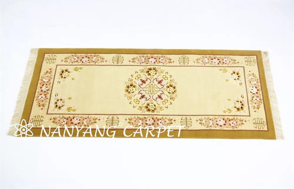 handwoven silk wool rug