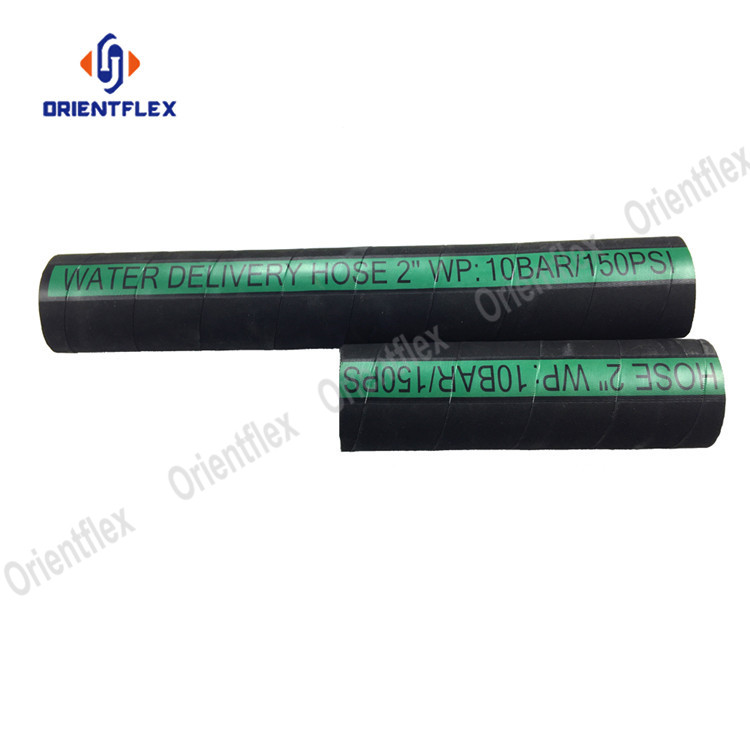 Water Discharge Hose 24