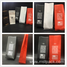 Plastic Coffee Bag Gusset Pouch