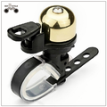 Mini copper retro bicycle bell mountain bike bell