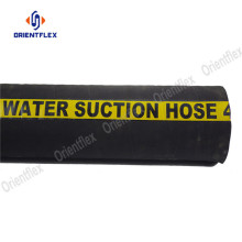 3/4 inch heavy duty suction hose