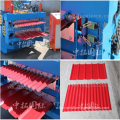 metal sheet embossing machine