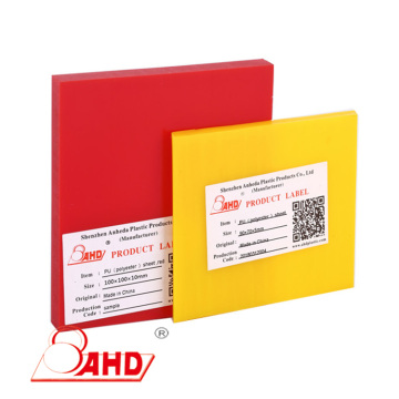 Hardness 90A PU Polyurethane sheet & rod